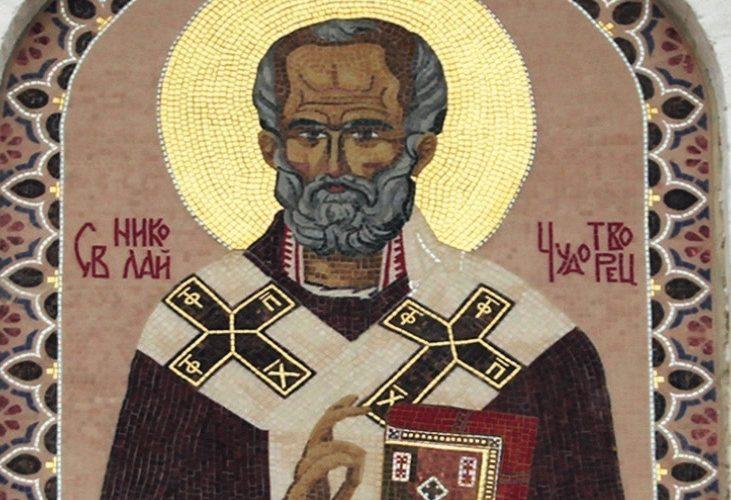 19 декабря — память святителя Николая, архиепископа Мир Ликийских, чудотворца.