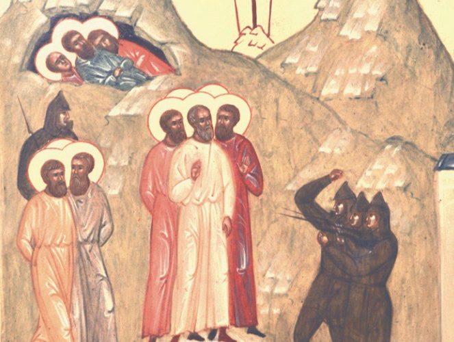 10 февраля — Собор Новомучеников и Исповедников Церкви Русской