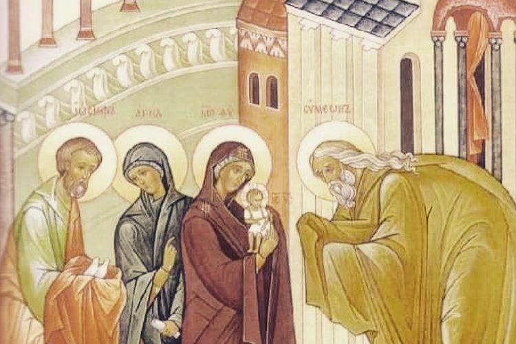 15 февраля — Сретение Господа нашего Иисуса Христа