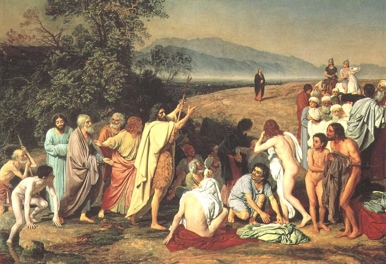 Огласительные беседы о Таинстве Крещения