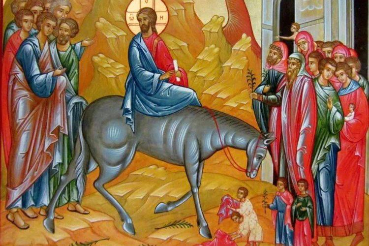 21 апреля — вход Господень в Иерусалим