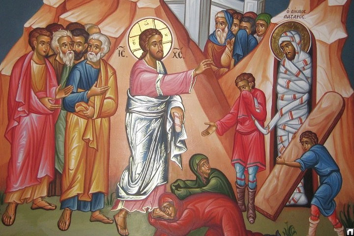 20 апреля — Лазарева суббота