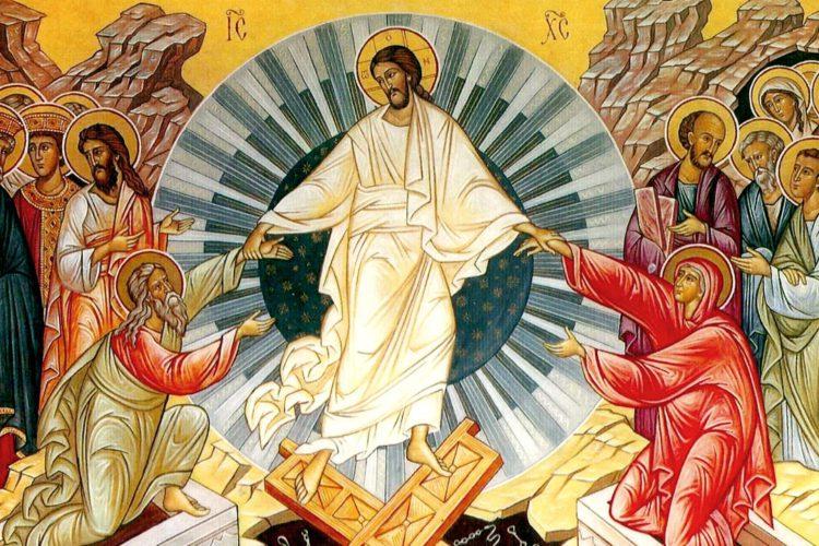 28 апреля — Светлое Христово Воскресение. Пасха