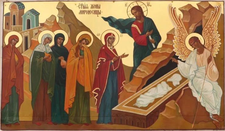 12 мая — день святых жен-мироносиц