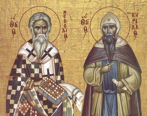 24 мая – память равноапостольных Мефодия (885 г.) и Кирилла(869 г.), учителей словенских