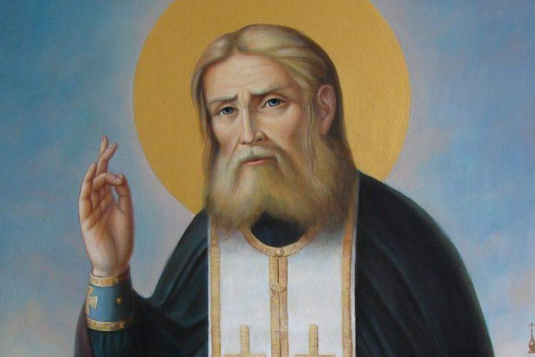 1 августа — обретение мощей преподобного Серафима, Саровского чудотворца (1903г.). Престольный праздник