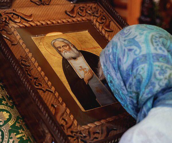 15 января — день преставления и второго обретения мощей  преподобного Серафима Саровского