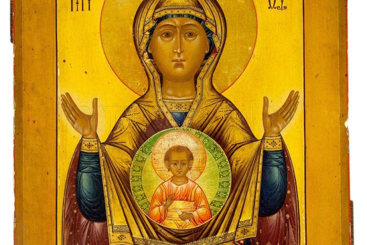 10 декабря — память иконы Божией Матери «Знамение»