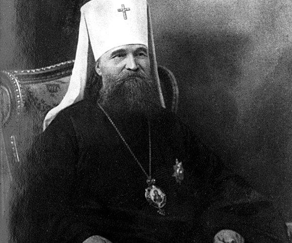 7 февраля – День памяти священномученика Владимира, митрополита Киевского и Галицкого