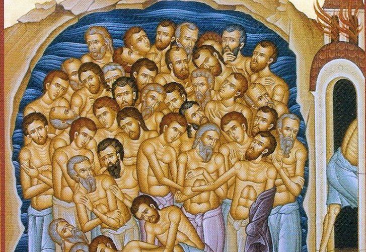Слово в день памяти 40 мучеников Севастийских