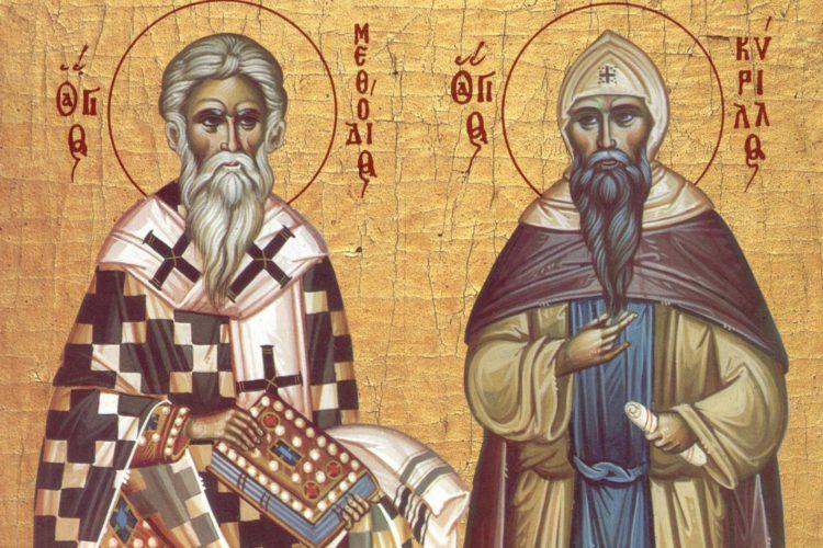24 мая — память равноапостольных Мефодия и Кирилла, учителей Словенских
