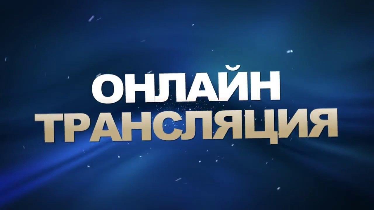 Онлайн-трансляция Серафимовского храма