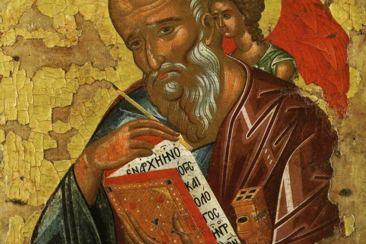 21 мая — память апостола и евангелиста Иоанна Богослова