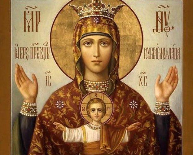 18 мая – празднование иконы Божией Матери «Неупиваемая чаша»
