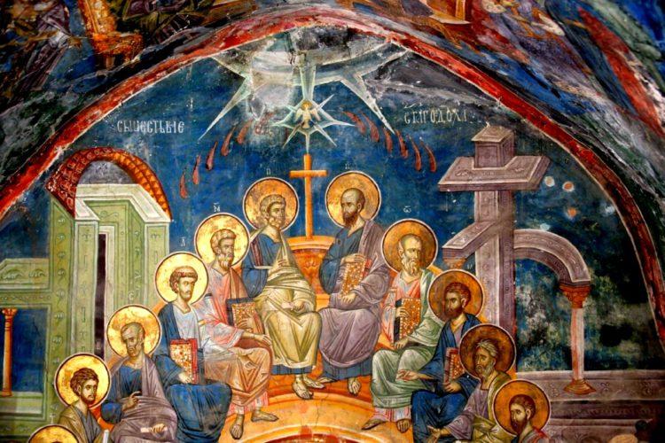 8 июня – День Святого Духа