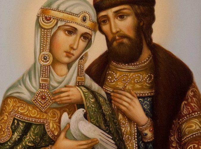 8 июля — память князя Петра, в иночестве Давида, и княгини Февронии, в иночестве Ефросинии, Муромских чудотворцев (1228г.)