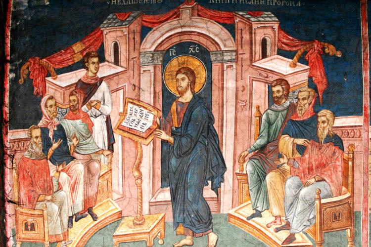 14 сентября — церковное новолетие
