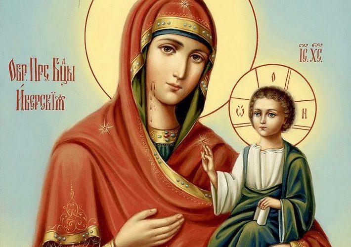 26 октября — празднование Иверской иконы Божией Матери (1648г.)