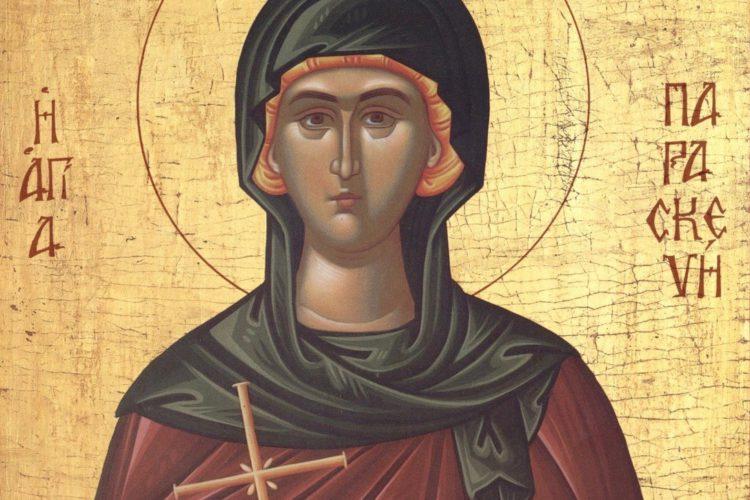 10 ноября – память великомученицы Параскевы, нареченной Пятница