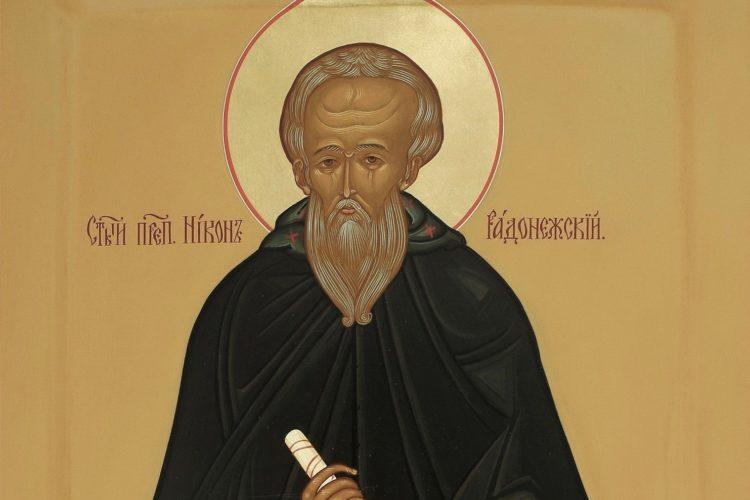 30 ноября – память преподобного Никона, игумена Радонежского,  ученика преподобного Сергия (1426 г.)