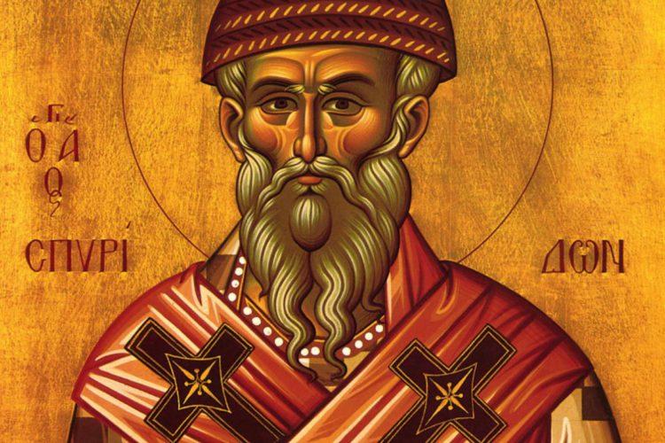 25 декабря – память свт. Спиридона Тримифунтского