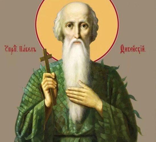 28 января – память преподобного Павла Фивейского