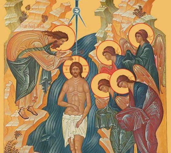 19 января – Святое Богоявление.  Крещение Господа нашего Иисуса Христа