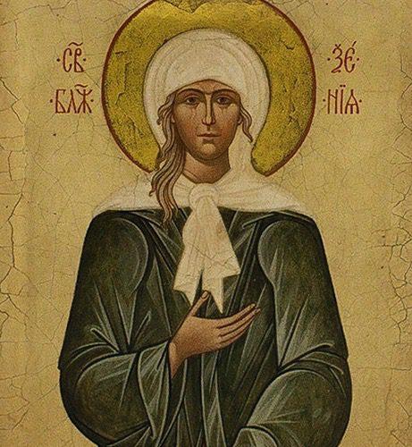6 февраля – день памяти блаженной Ксении Петербургской