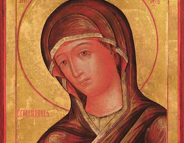 23 февраля – празднование иконы Божией Матери «Огневидная»