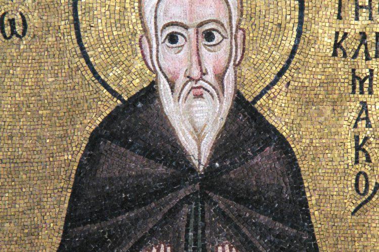 11 апреля – память преподобного Иоанна Лествичника