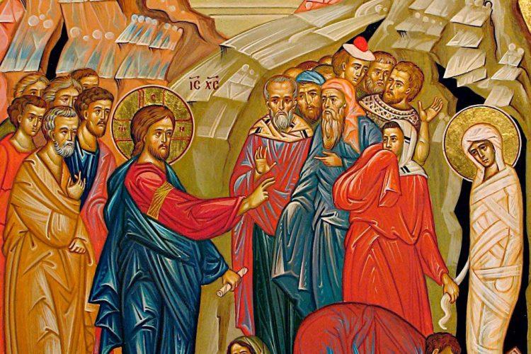 24 апреля – Лазарева суббота