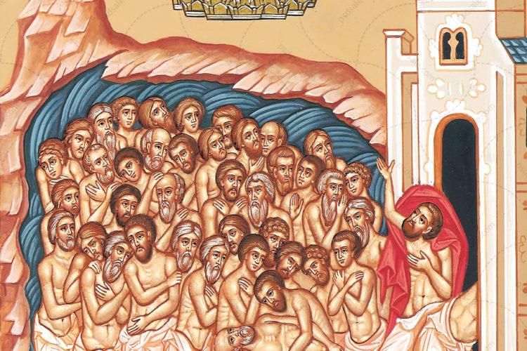 22 марта – память 40 мучеников, в Севастийском озере мучившихся
