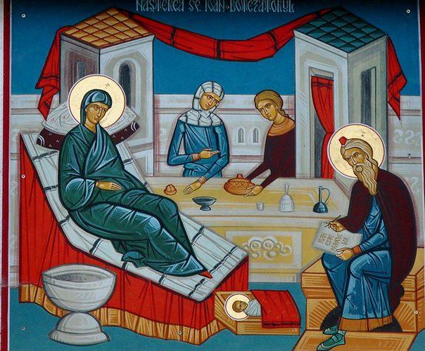 7 июля – рождество честного славного пророка, предтечи и крестителя господня Иоанна