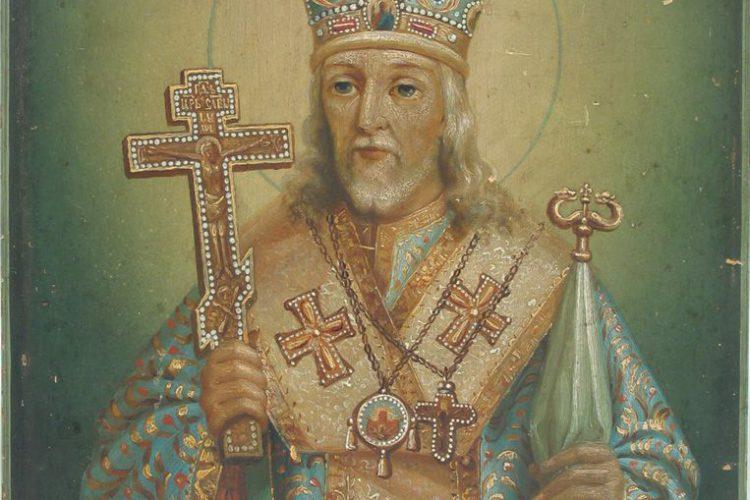 17 сентября – обретение мощей святителя Иоасафа, епископа Белгородского (1911 г.)