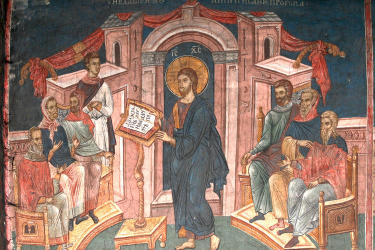 14 сентября – церковное Новолетие